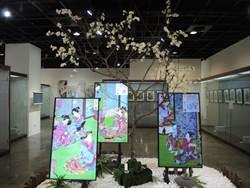 清華大學展浮世繪 邀賞畫中之梅
