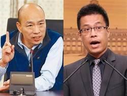 影》被罵土包子「絕妙」接招 學者: 韓國瑜又得分了!