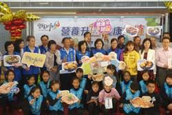 雲林縣營養午餐每人每餐補助7.1元