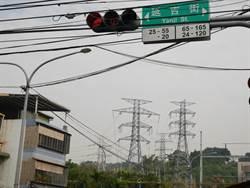 拆6座高壓電塔 年底還土城居民乾淨天空