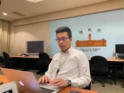 韓國瑜稱「土包子的頭」網:包子大軍將攻陷辣台妹!