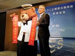 《傳產》台灣航線服務升級,公主遊輪拚載客逾15萬