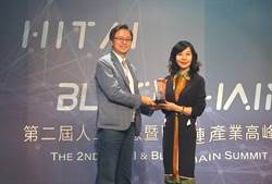 遠行旅行社所配合的ALLN幣 獲最佳區塊鏈應用獎