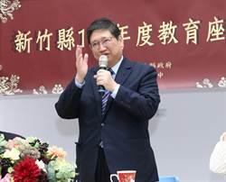 盧秀燕邀竹縣加「中部區域治理平台」楊文科:樂觀其成