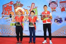 亞運金牌   郭婞淳、陳傑擔任原民運代言人