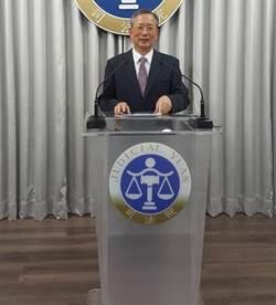 裁判確定後又依累犯進行「追殺」大法官會議宣告違憲