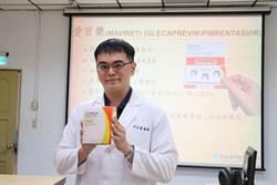 新營醫院引進C肝新藥 鄉親就近治療免煩腦