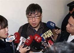 曲棍球案秋後算帳  監院一票之差彈劾小檢陳隆翔
