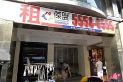 柯P救台北東區擬徵空店稅 房市專家提5點狠打臉