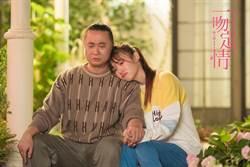 陳玉珊曝邰智源靠提拉米蘇得到角色