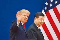 談判重大進展 路透獨家披露 陸美貿易終戰協議 呼之欲出