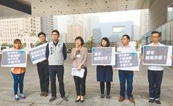 青年議會解散 市議員抗議