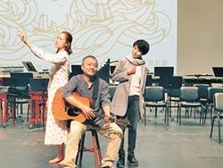 台江試營運 多類型表演培養觀眾