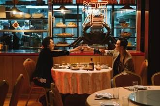 軒尼詩V.S.O.P匯集全台17縣市60家台菜餐館 老饕暴動 爭先朝聖!