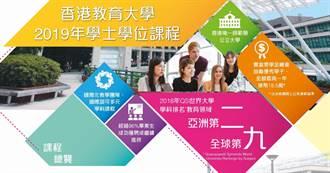 教育類亞洲第二、全球第九 2/23-24日大博會面試