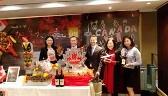 加入加航Aeroplan會員 立享遠東Cafe加拿大美食節85折優惠