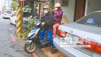 妻報案又稱性侵夫「好醫師」 葉毓蘭:女人的悲哀