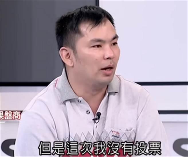 網友挖出吳冠毅沒投韓國瑜的圖片。(圖片翻拍自批踢踢)