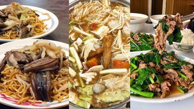 (圖/IG@2foodiesdiary、jarek_fooddiary、miofan0111)
