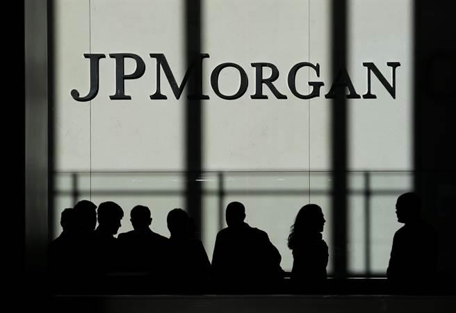 摩根大通銀行曾制定「子女專案」用來吸收各國高官推薦的人選進入該公司任職或實習,以此交換大量交易與利益。(圖/美聯社)