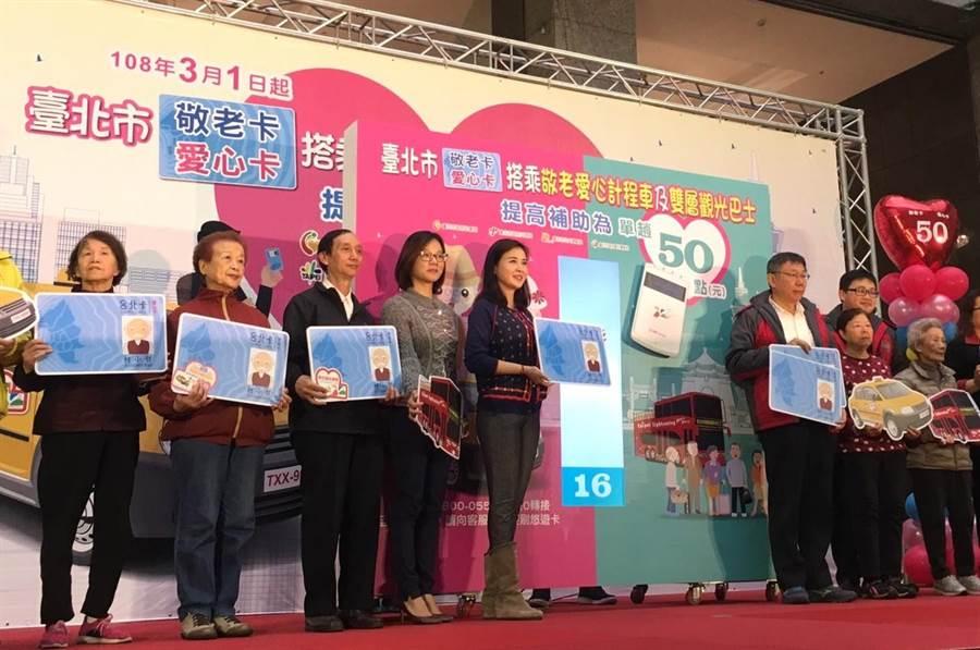 台北市長柯文哲上午出席社會局敬老卡加碼活動。(吳堂靖攝)