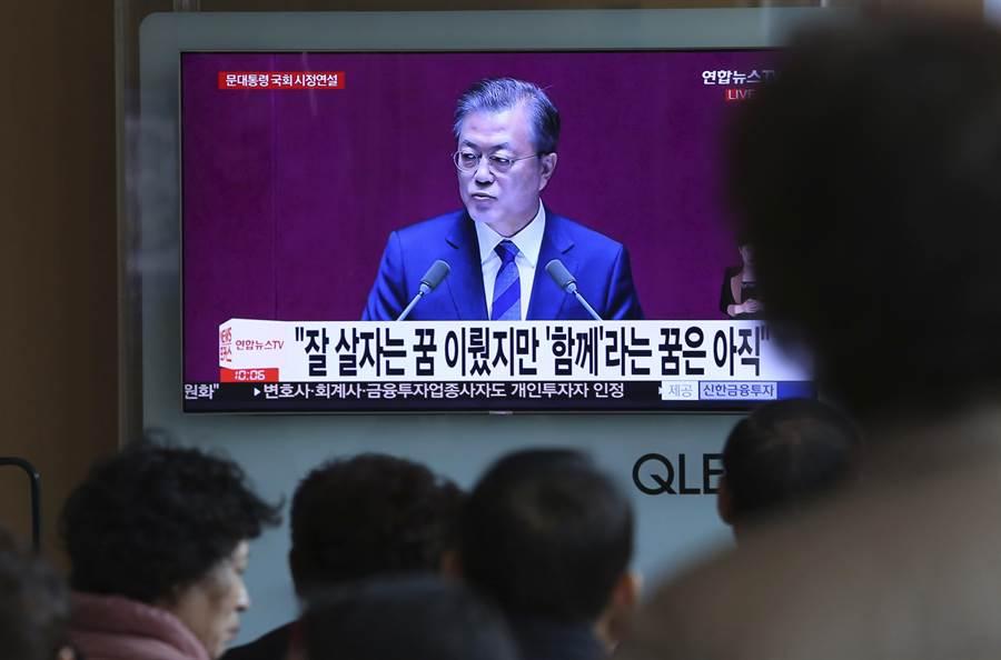 圖為韓國民眾正在觀看電視實況轉播總統文在寅對國會發表有關經濟政策演說。(圖/美聯社)