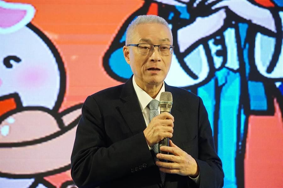 國民黨主席吳敦義。(圖/本報系資料照)
