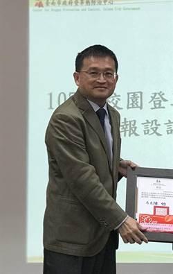 台南市衛生局長遭檢舉公務車私用 檢調約談後無保請回