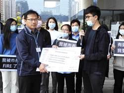 青年代表不滿遭市府裁撤動員抗議 市府強調:轉型期間將研議組成諮詢委員會