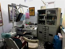 影》無照假牙密醫看診50年 上百民眾受害