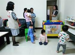 母無照收托2幼童 社會局查後發現女兒收10童