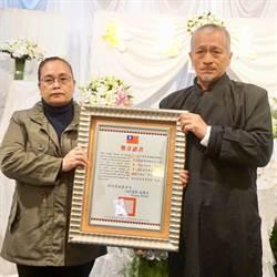 泰雅族耆老黃榮泉辭世 獲贈總統褒揚令