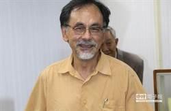 316立委補選   林濁水:新北或台南  已不是擔憂兩字可形容