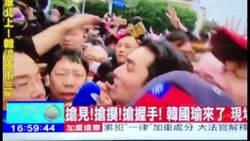 羅友志喊韓流太可怕!網:余天別又崩潰了