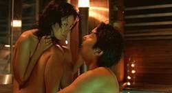「李英愛接班人」拍完裸戲離奇自殺 14年後死因再浮檯面