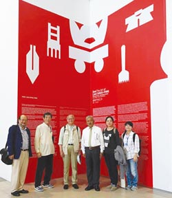 藝境畫廊 打開創作與收藏的交流之門