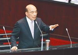 影》陸網友淘寶訂購好掃帚寄政院給蘇貞昌 網笑:資敵啊!