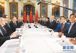 中美貿易談判華府現場-川普會劉鶴 顯示談判獲進展