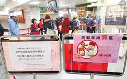 豬瘟蔓延陸27省 東南亞嚴陣以待