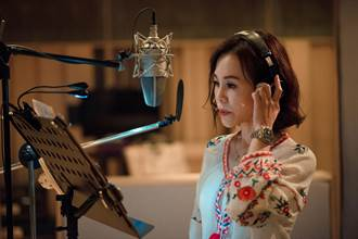 彭佳慧無酬首唱國片主題曲 〈我現在很好〉唱哭自己