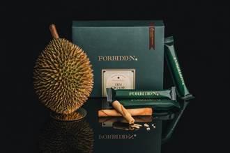 十年磨一劍!微熱山丘新品牌「FORBIDDEN」顛覆消費者味覺感受