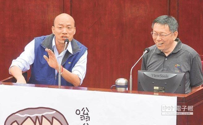 圖為柯文哲(右)與韓國瑜。(本報資料照片)