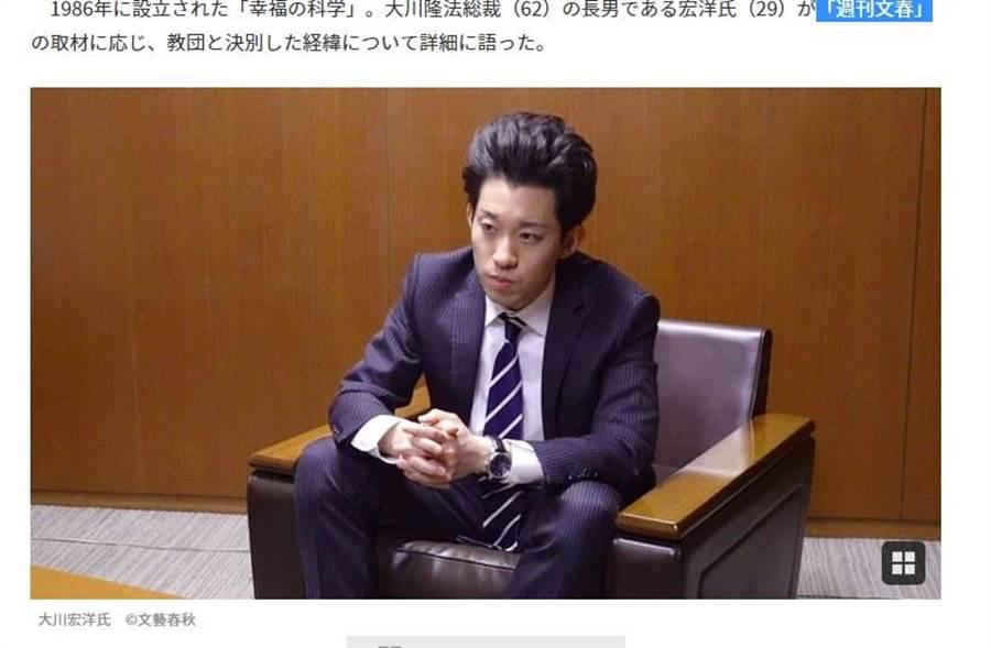 大川宏洋接受專訪,坦言因被逼婚而與老爸決裂。(取自日網)