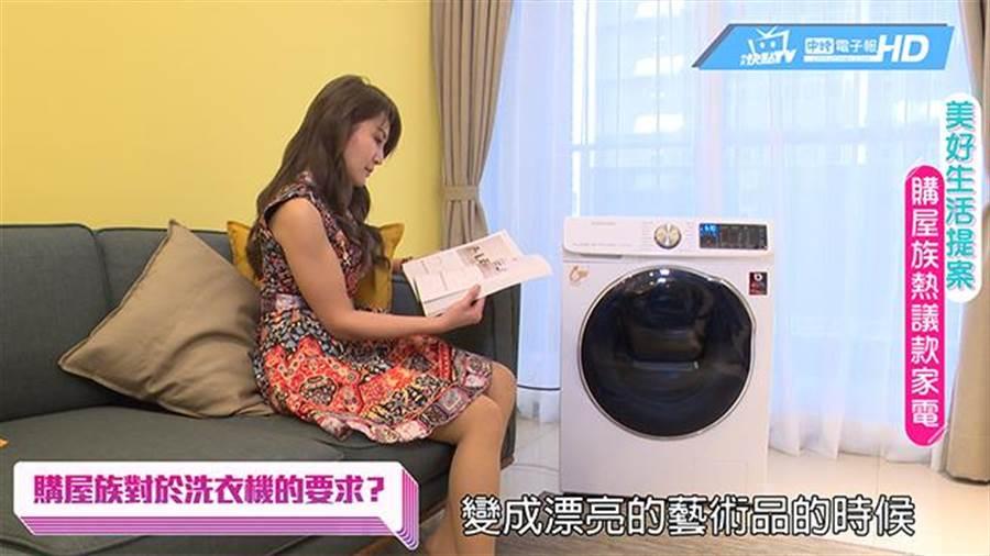 現代人挑選洗衣機的取向跟以往大不相同了,不但功能與智能必須兼具,也要美的像家裡裝潢的一部份。