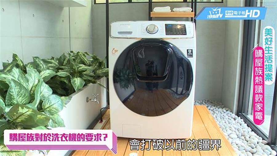 「洗脫烘」一機搞定的洗衣機已是基本需求,「三星AddWash潔徑門滾筒洗衣機」外型時?#23567;?#21151;能齊全,受到許多購物族的喜歡,討論度極高。