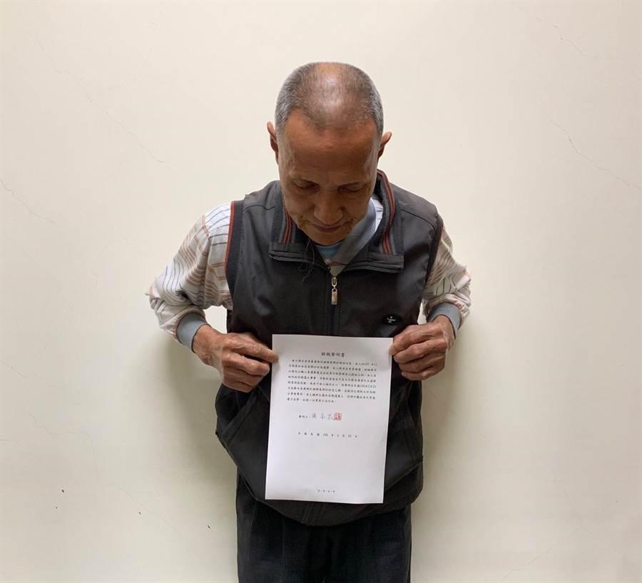 東興村長張永泉發布辭職聲明書,並鞠躬致歉。(嚴庚辰律師提供)