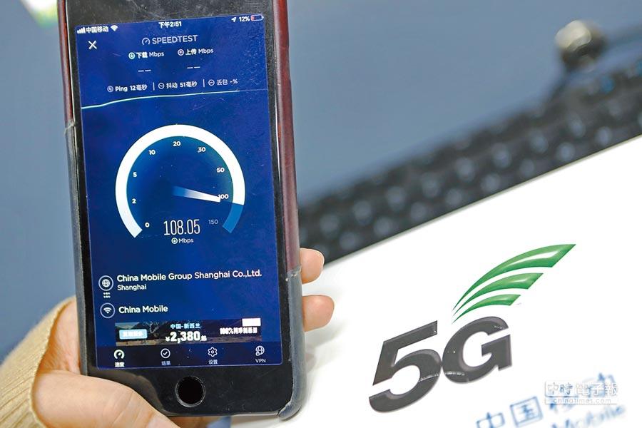 美國總統川普表示,不再卡先進技術進美國了。圖為2月18日,大陸首個5G火車站在上海虹橋火車站啟動建設,旅客在體驗區內體驗。(中新社)