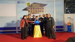 楊瓊瓔副市長親臨  推薦中區大學博覽會