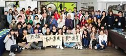 日本福岡大學師生參訪靜宜大學 體驗台灣傳統文化