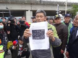 場外抗議高工局截直取彎   盧秀燕允協助減少爭議